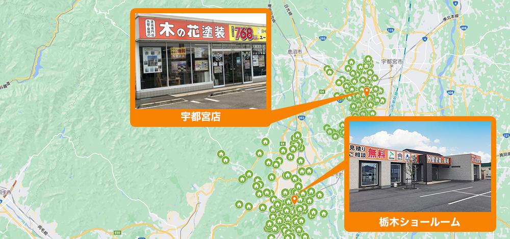 栃木市エリア地図