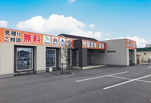 栃木市ショールーム