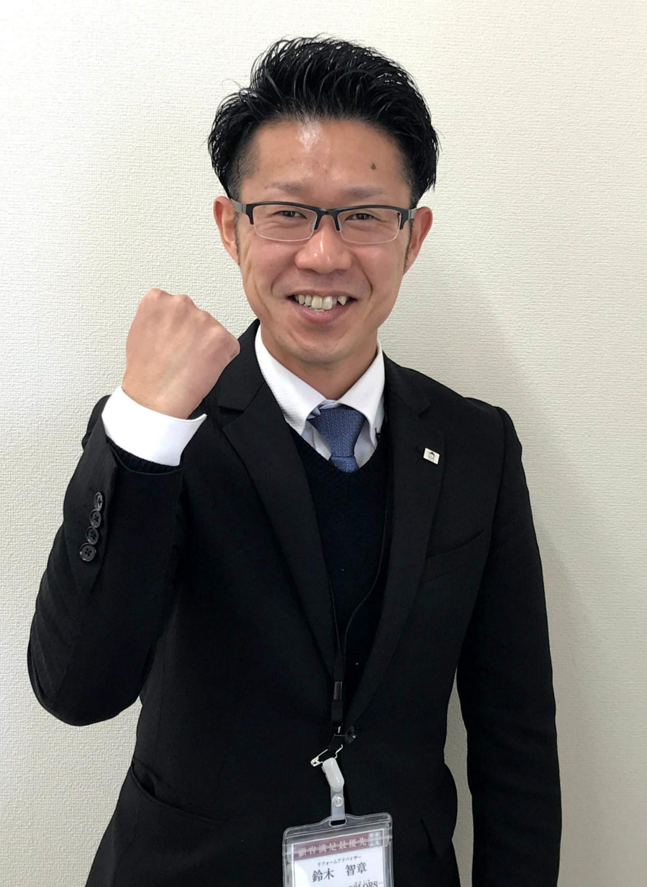 鈴木 智章