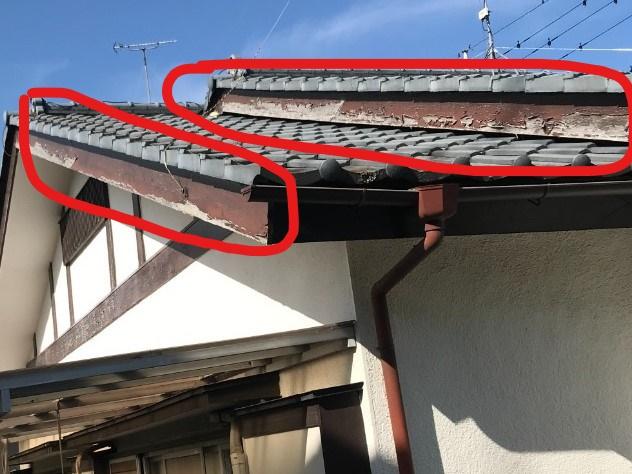 破風の板金巻き工事!!|栃木市 宇都宮市 鹿沼市の外壁塗装・屋根工事専門店 木の花塗装